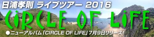 live2015info