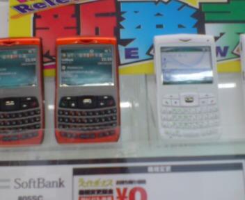 20070918155002.jpg