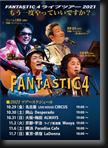 FANTASTIC4_Tour2021