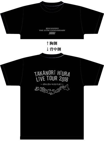 HIura_2018_T-Black.jpg