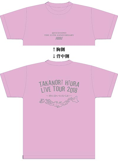 HIura_2018_T-Pink_S.jpg