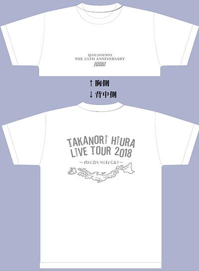 HIura_2018_T-Blue_S.jpg