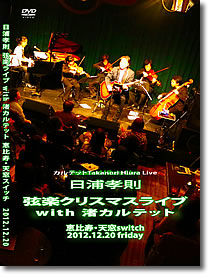 DVD_2011.12.20_switch