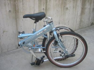 Dahon IMPULSE