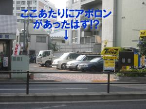 161-6114_img.JPG