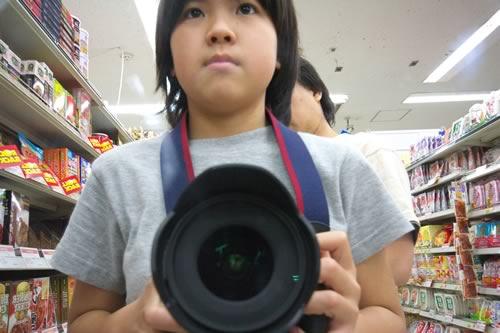 娘カメラマン