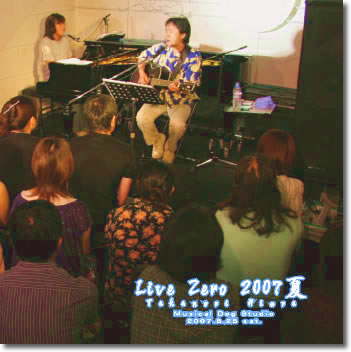 Live Zero 2007 Summer CD