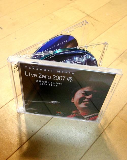 LZ2007Win