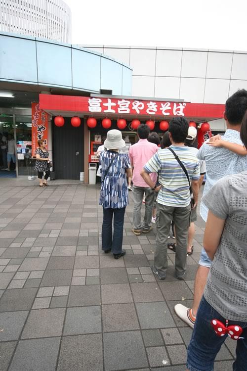 富士宮そば