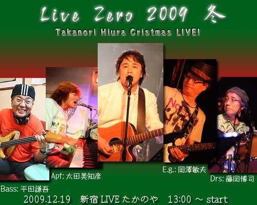 Live Zero 2009