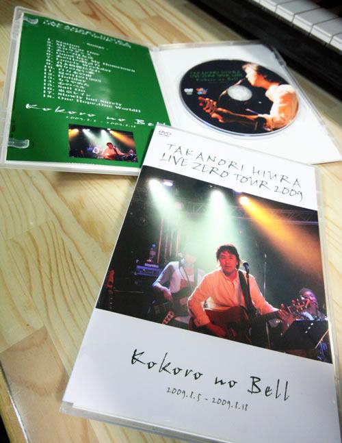 LiveZeroTour2009_DVD
