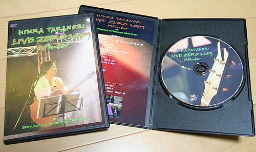 LIVE ZERO 2009冬 DVD