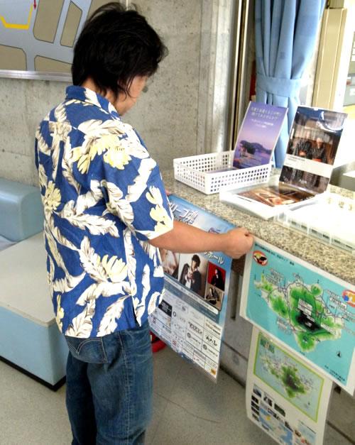 takamatsu_shoudosima-16
