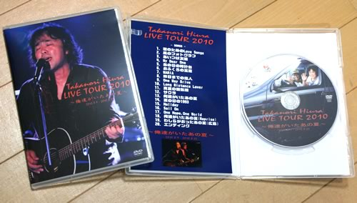 DVD2010.jpg