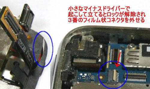 iPhone_08-2