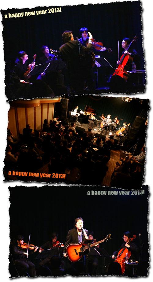 A Happy New Year 2013!