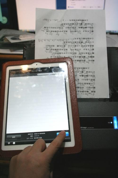 iX500-08