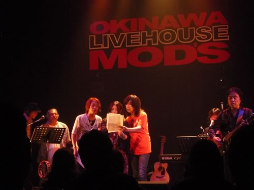 okinawa_07