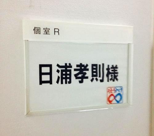 okinawa_26