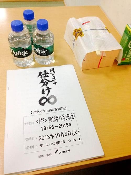 okinawa_27