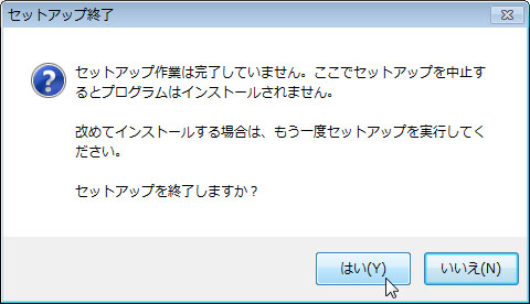 RCp-000010