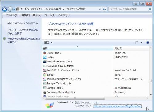 RCp-000012
