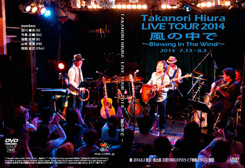 DVD_2011夏_Out