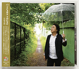 「60 YEARS YOUNG」ジャケット