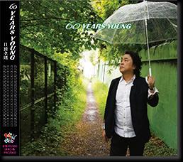 CD2020_image